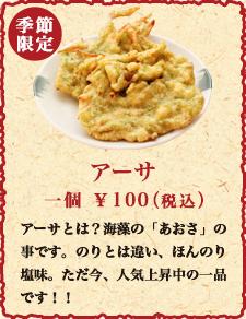 http://nakamotosengyoten.com/img/tenpura_img_007.jpg