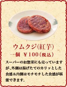 http://nakamotosengyoten.com/img/tenpura_img_016.jpg